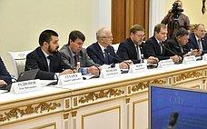 ВСамаре состоялось выездное заседание двух комитетов Совета Федерации