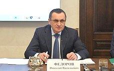 Н. Федоров: Приоритетом государственной региональной политики должно стать повышение ивыравнивание качества жизни граждан России