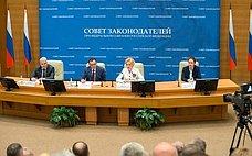 Н. Федоров принял участие вработе Президиума Совета законодателей Российской Федерации