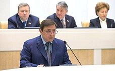 А.Хлопонин выступил вСФ на«правительственном часе» сдокладом омерах поборьбе слесными пожарами