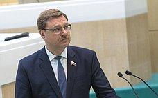 Заработал официальный сайт 137-й Ассамблеи Межпарламентского союза– К.Косачев