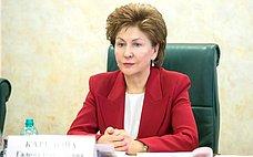 Взаимодействие Совета Федерации иМинистерства экономического развития врешении социальных вопросов будет усилено— Г.Карелова