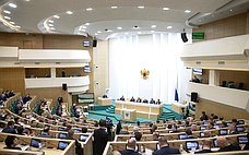 ВСовете Федерации состоялось 450-е заседание
