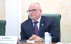 А.Клишас: Решения повопросу согласования проведения публичного мероприятия должны приниматься ссоблюдением требований законодательства