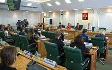 ВСовете Федерации состоялось награждение победителей Всероссийского конкурса «Молодые стратеги России-2016»