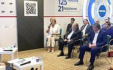 Л. Гумерова: Руководители национально-культурных автономий смогут подключиться кподготовке Всемирной конференции помежкультурному имежрелигиозному диалогу