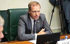 А. Кутепов провел расширенное заседание Комитета СФ поэкономической политике