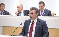 СФ поддержал изменения взаконодательство орегулировании трудовых отношений наморском ивнутреннем водном транспорте