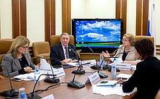 З.Драгункина провела совещание повопросу усиления работы попатриотическому воспитанию молодежи