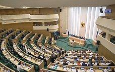 ВСовете Федерации состоялось 397-е заседание