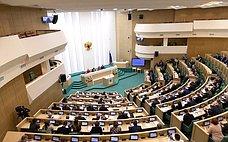 Председатель СФ Валентина Матвиенко провела заседание Совета законодателей