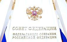 А. Беляков иЮ.Неёлов подготовили поправку, стимулирующую демонстрацию детских передач нателевидении