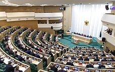ВСовете Федерации состоялось 475-е заседание