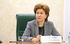 Г.Карелова: Государственно-частное партнерство нуждается вновых стимулах