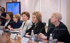 ВСовете Федерации прошла церемония вручения премии Евразийского женского форума