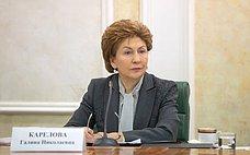 Г. Карелова: Мы продолжим работать над законодательством всфере обеспечения сохранности имущества детей-сирот