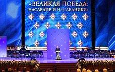 Н.Федоров выступил наоткрытии Международных Рождественских образовательных чтений «Великая Победа: наследие инаследники»