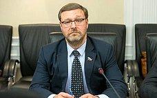 К.Косачев: Совет Федерации сохраняет высокий уровень сотрудничества сМежпарламентским союзом