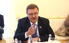 К. Косачев призвал молодежь России иГермании кактивизации диалога