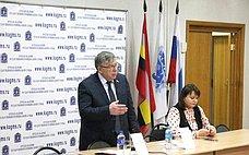 Внесение поправок вКонституцию почасти индексации пенсии стало одним изсамых важных— В.Рязанский