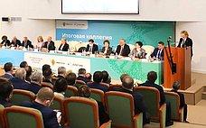 Г. Карелова приняла участие взаседании итоговой Коллегии ФМБА