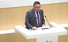 Назаседании СФ представлены новые сенаторы, полномочия ряда парламентариев прекращены