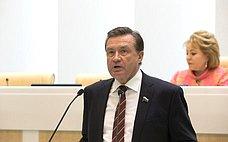 Совет Федерации уточнил параметры федерального бюджета на2017год