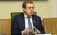 А. Майоров провел заседание Комитета СФ поаграрно-продовольственной политике