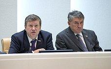 СФ выступил сзаконодательной инициативой обисключении возможности выдвигать условия регионам при предоставлении дотаций