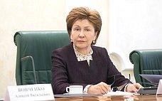Г. Карелова: План пореализации первого этапа национальной Стратегии действий винтересах женщин– системный документ