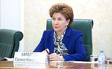 Форум вСочи позволит выйти насистемные решения поразвитию страховой медицины– Г.Карелова
