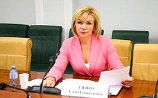 Е. Зленко: Профильный Комитет СФ проводит мониторинг реализации Послания Президента РФ всфере расходования средств экологических платежей