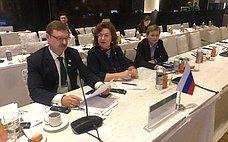 К.Косачев выступил наоткрытии общих дебатов 26-й сессии Азиатско-Тихоокеанского парламентского форума