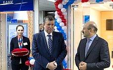 ВСовете Федерации открылся дополнительный офис ПАО ВТБ 24