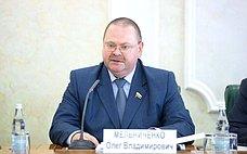 Нужно ужесточить ответственность занарушение правил пожарной безопасности влесах— О.Мельниченко