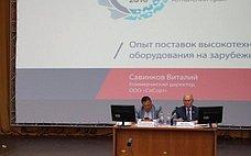 М.Щетинин принял участие вработе VII Столыпинской конференции регионов Сибири