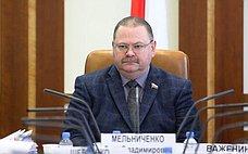 Нужно разобраться вситуации, складывающейся сценообразованием насжиженный углеводородный газ— О.Мельниченко