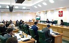 ВСФ состоялся «круглый стол», посвященный совершенствованию закона освободе совести иорелигиозных объединениях