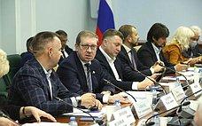 ВСовете Федерации обсудили тему законодательного обеспечения развития селекции исеменоводства встране