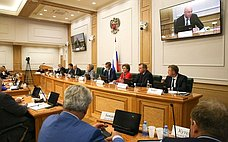 ВСовете Федерации состоялся «Открытый диалог» сучастием Министра финансовРФ