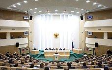 ВСовете Федерации состоялось 470-е заседание