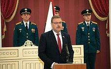 К.Косачев принял участие вцеремонии вступления вдолжность главы Республики Марий Эл А.Евстифеева