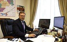 К. Косачев: Отягощение экономическими санкциями глобальных эпидемиологических вызовов выглядит преступным