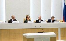 Палата молодых законодателей зарекомендовала себя как полноправный партнёр Совета Федерации— Г.Карелова