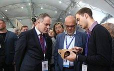 А.Башкин принял участие вработе II Международного Каспийского технологического форума «Технокаспий– 2017»