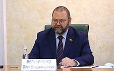 О. Мельниченко: Дискуссии вКМРВСЕ проходят вдухе конструктивного сотрудничества