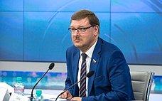 К.Косачев провел встречу сучастниками Международной конференции РУДН