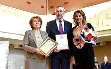 Н. Болтенко: Женщины-предприниматели вносят большой вклад вразвитие Новосибирской области