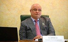 А. Клишас: Рабочая группа предложит изменения взаконодательство наосновании обращений граждан, которые небыли учтены при подготовке поправок кКонституции