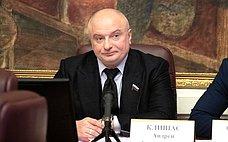 А.Клишас: Обращение Президента РФ кгражданам России подчеркивает социальный характер российского государства